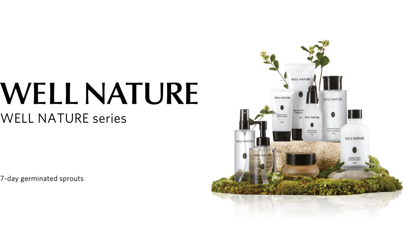 Well Nature Skin Care Series