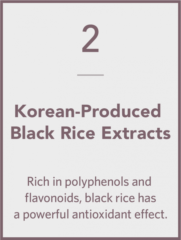 Korean Produced Black Rice Extracts