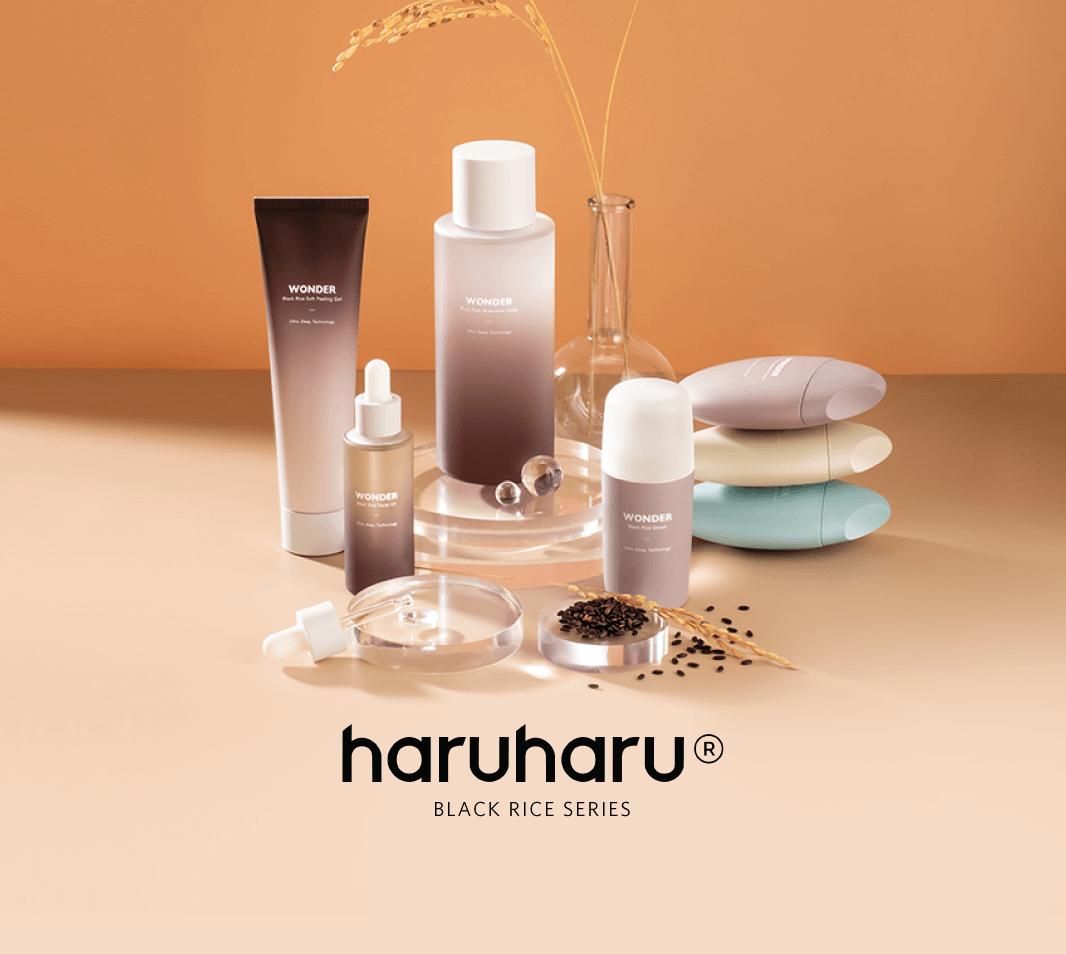 1066x960 haruharu new logo web
