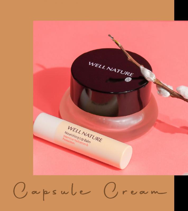 capsule cream
