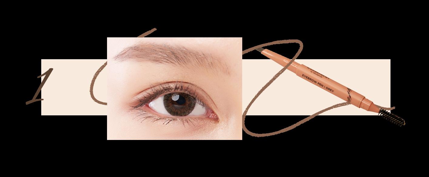 step 1 eyebrow