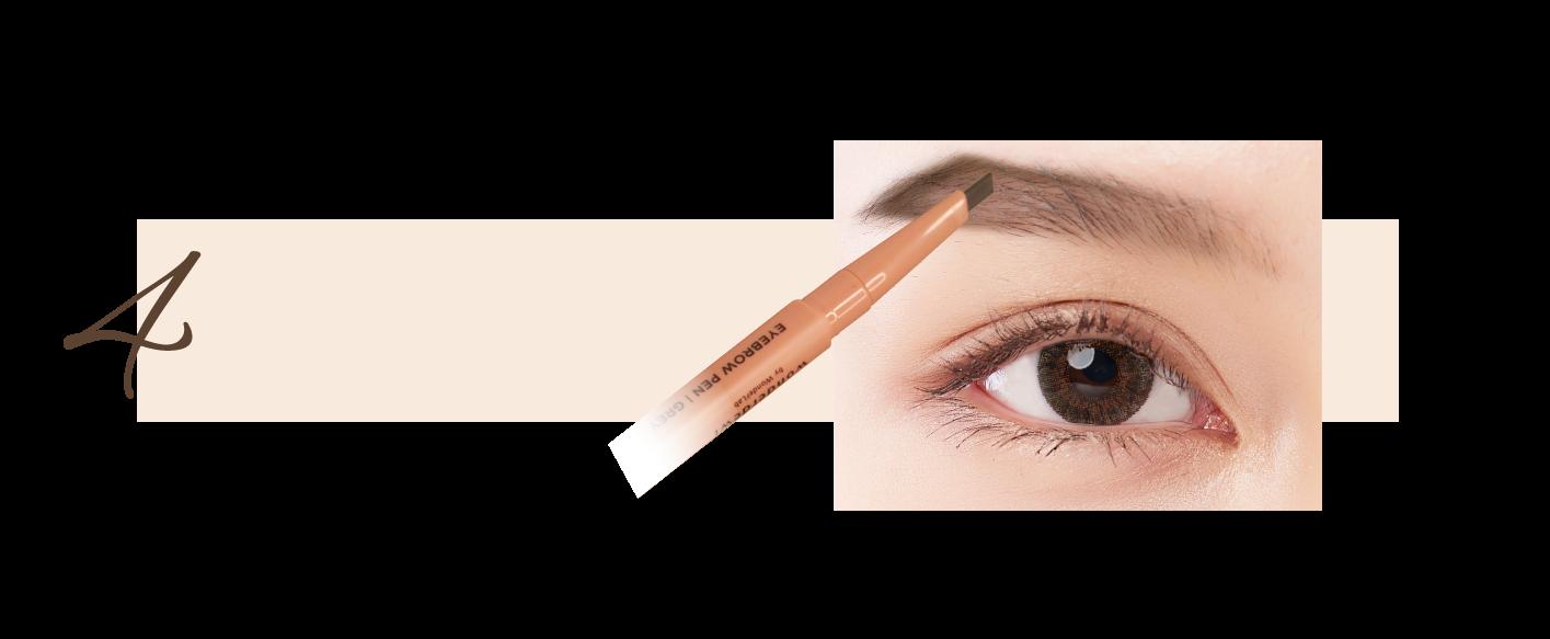 step 4 eyebrow